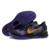 Nike Kobe VIII Black Purple Yellow